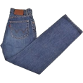 HalfMoonRun - EDWIN jeans - 牛仔裤 -