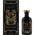 sandra  - Gucci Alchemists garden perfume - Fragrances -