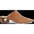 Qiou - Haya leather mules - Klasične cipele -