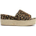 svijetlana2 - Multi Leopard Print Wedge Mules - Loafers - $34.00