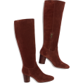 Qiou - The Scarlett Tall Boot in Suede - Boots -