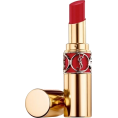 ArtFashionByRomilly  - YSL lipstick red - Cosmetics -