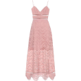 beautifulplace - ZIMMERMANN Dress - Платья -