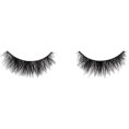 leatrendme - Shu Uemera - False Lashes - Cosmetics -