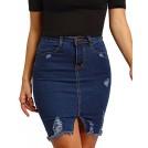MakeMeChic Skirts -  MakeMeChic Women's Basic Casual Ripped Pocket Short Mini Denim Skirt