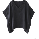 KBF(ケービーエフ) 女士束腰长衣 -  KBF+ 刺繍入りチュニック