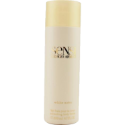 SENSI WHITE NOTES by Giorgio Armani BODY LOTION 6.7 OZ for Women - Cosmetics - $45.00