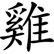 Calligraphy - イラスト用文字 -