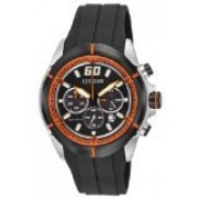 Citizen Eco Drive HTM Black Dial SS Polyurethane Quartz Men's Watch CA4108-04E - Watches - $221.25