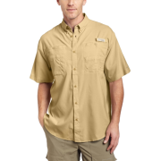 Columbia Men's Tamiami II Short Sleeve Shirt Lemon WhipSize: - Shirts - $31.00