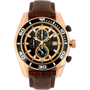 CUBUS - Sat - Watches - 1.495,00kn  ~ $235.34
