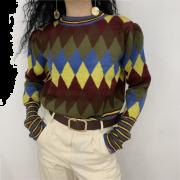 Diamond geometric contrast pullover swea - Pullovers - $35.99