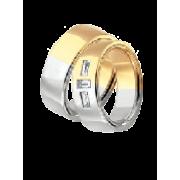 Vjenčano prstenje 26 - Aneis -