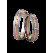 Vjenčano prstenje 30 - Aneis -