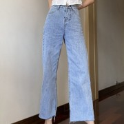 High-waisted, thin-washed, distressed, light-colored, raw-edged denim - Traperice - $28.99  ~ 24.90€