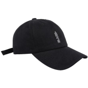 Korean Student Baseball Cap - 有边帽 -