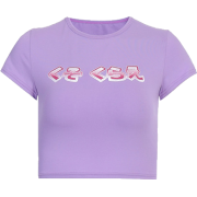 Letter print cropped umbilical T-shirt - Shirts - $19.99