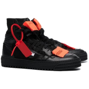 OFF-WHITE - Sneakers -