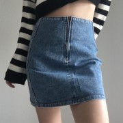 Vintage High Waist Washed Blue Zip Hip Denim Skirt - Suknje - $27.99  ~ 177,81kn