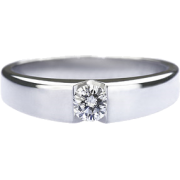 Zaručničko prstenje NEO - Anillos -