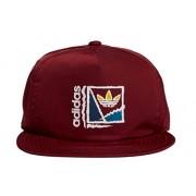 adidas Men Skateboarding courtcrusher Hat Collegiate Burgundy - Hat - $29.95