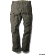 UR JUNGLE FATIGUE PANTS - Pants - ¥11,550  ~ $102.62