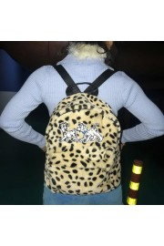 Cute childlike spotted leopard embroider - Moj look - $29.99  ~ 190,51kn