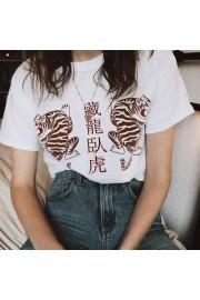 Hidden Dragon Crouching Tiger Chinese Pr - My look - $25.99
